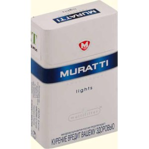 Muratti сигареты купить в спб электронные сигареты в китае купить