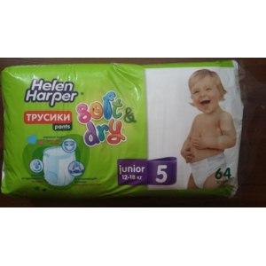 Подгузники-трусики Helen Harper Soft&Dry 12-18 кг фото