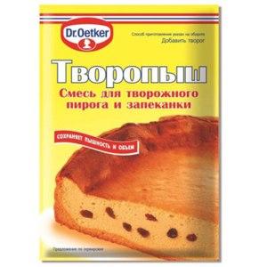Творожные пончики на скорую руку Tvoropysh-dr-oetker