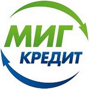 Миг Кредит фото