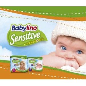 Подгузники Babylino Sensitive фото