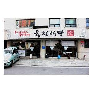 Yukjeon Sikdang, Сеул фото