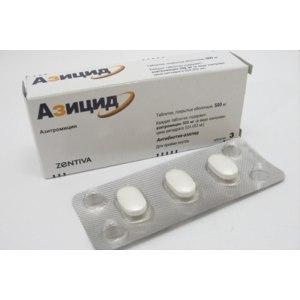 Антибиотик  Азицид фото
