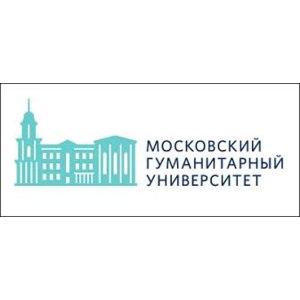 Московский Гуманитарный Университет, Москва фото