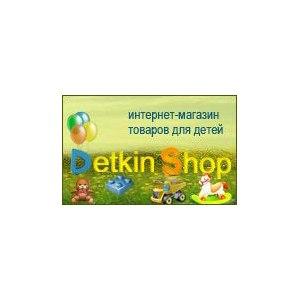 Интернет-магазин детских товаров DetkinShop / detkinshop.ru  – Самара фото