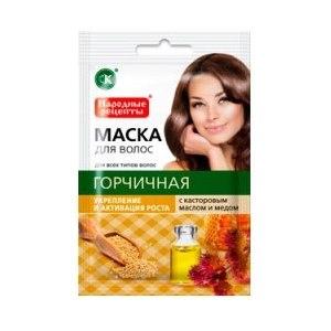 Маска для волос ФИТОкосметик Горчичная с касторовым маслом и медом  фото