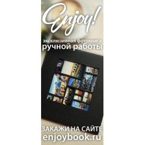Enjoybook.ru фото