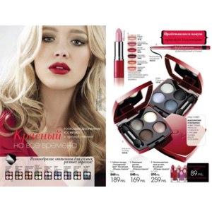 "Тени для век Avon Четырёхцветные, коллекция ""Little Red Dress"" фото"