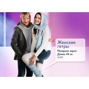 """Oriflame Женские гетры и шарф с капюшоном """"Олимпик"""" фото"""