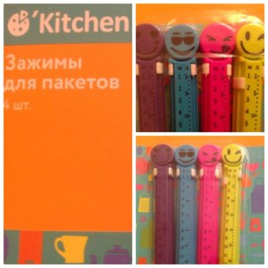 Зажимы для пакетов Kitchen  4 штуки фото