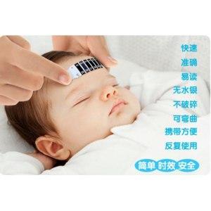 Термометр налобный (термометр-полоска) Newone (Китай)  фото