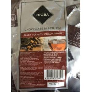Ароматизированный чёрный чай Rioba Chocolate black tea фото