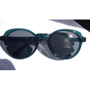 """Солнцезащитные очки Avon Складные женские """"Салли"""" фото"""