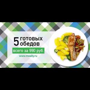 Доставка еды москва быстро