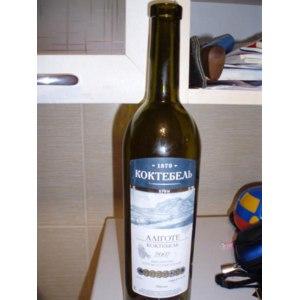 Вино Коктебель Алиготе 2007 белое сухое фото
