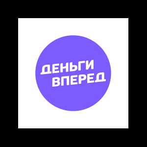 """Приложение """"Деньги Вперед"""" фото"""