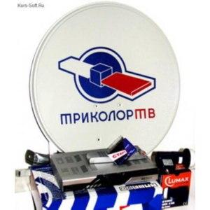 Спутниковый ресивер Триколор ТВ  фото