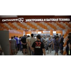 Ситилинк, Сеть магазинов электроники и бытовой техники фото