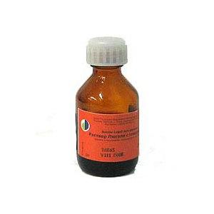 Антисептическое средство   Люголя раствор с глицерином фото