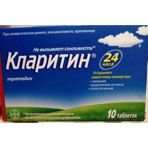 Средства для лечения аллергии Bayer Кларитин (таблетки) фото