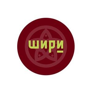 Шири, Тольятти фото