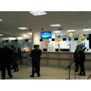 Визовый центр Испании в Москве фото
