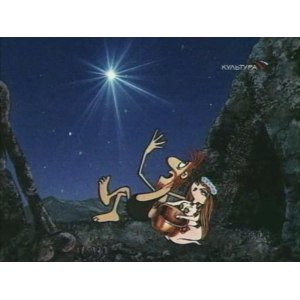 Дарю тебе звезду /  Я подарю тебе эту звезду фото