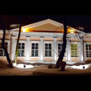 Московский государственный областной университет (МГОУ), Московская область фото