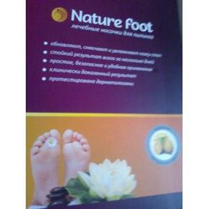 Пилинг для ног Nature foot лечебные носочки для пилинга фото