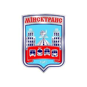 «АП № 2» государственного предприятия «Минсктранс» фото