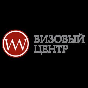 Визовый центр Венгрии, г. Москва фото