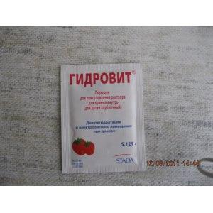 Средства для лечения желудочно-кишечного тракта Stada Гидровит фото
