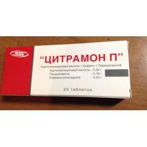 Таблетки Медисорб  фото