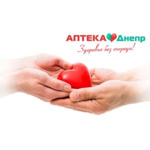"Сайт ""Аптека-Днепр"" - apteka-dnepr.com.ua фото"