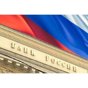 Rubanks.in - узнай всё о банках России! фото