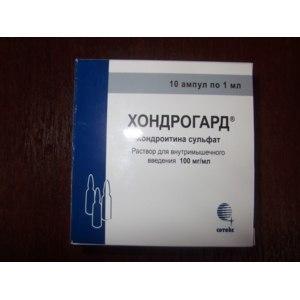Изображение - Отзывы о хондрогард при заболеваниях суставов PTCjofuQV0U0WvADfZ4fQ
