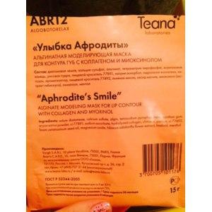 Альгинатная маска для губ Teana Улыбка Афродиты фото