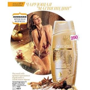"""Крем-гель для душа Avon Увлажняющий """"SPA: Магия Индии"""" с экстрактом меда и соевым молоком фото"""
