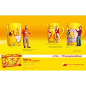 Чай  Lipton Yellow Label и коллекционная кружка с красками в подарок  фото