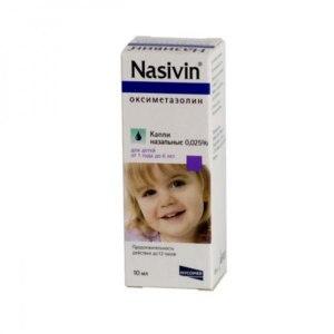 Капли назальные Nycomed Називин 0,025% для детей от 1 года до 6 лет фото