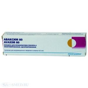 Вакцина Sanofi Pasteur S.A. Аваксим 80 фото