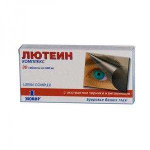 Витамины Экомир Лютеин Комплекс фото