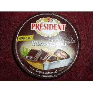 Сыр плавленный President шоколадный фото