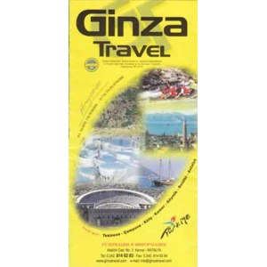Турагентство Ginza travel, Кемер фото