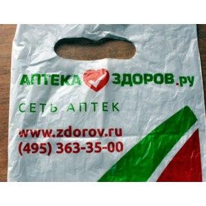 """Сеть аптек """"Здоров.ру"""", Москва фото"""
