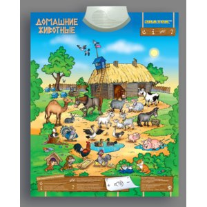 Знаток Звуковой плакат Домашние животные фото