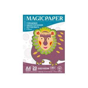 Глянцевая односторонняя фотобумага Magicpaper А4 210 гр/м фото