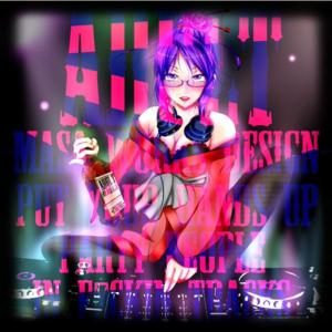 """Музыкальный альбом Masa """"ADULT"""" фото"""