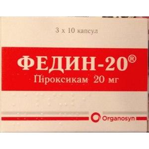 Нестероидное противовоспалительное средство ЭВЕРТОДЖЕН ЛАЙФ САЕНСИЗ ЛИМИТЕД Федин-20 фото