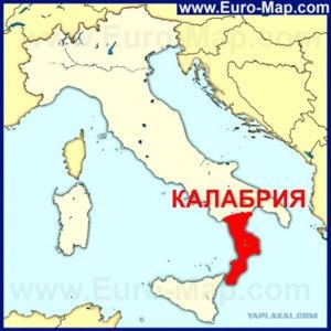 Италия, Калабрия фото